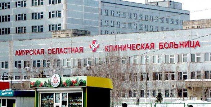 Поликлиника 205 зеленоград официальный сайт